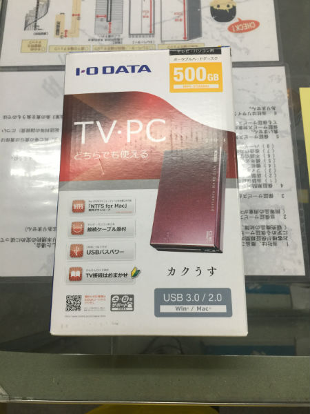 HDPC-UT500BRC