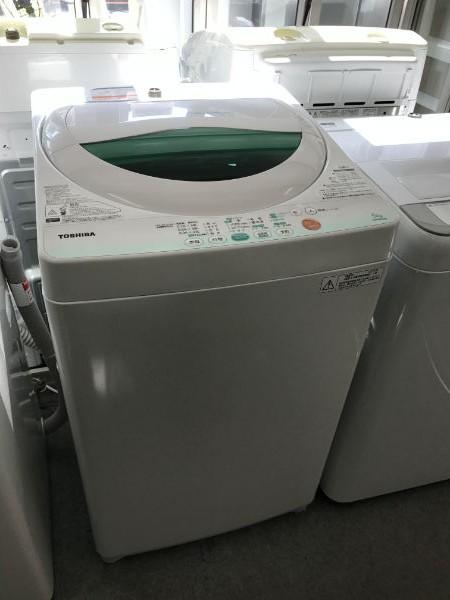AW-605