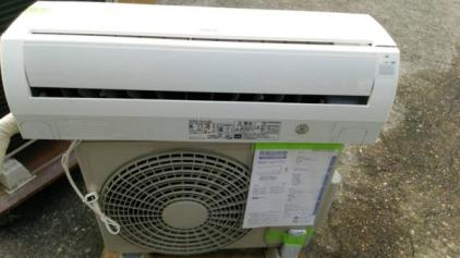 日立 エアコン RAS-A22C