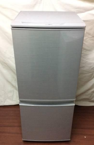 高津区で冷蔵庫の買取