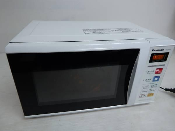 パナソニック 電子レンジ NE-EH227-W