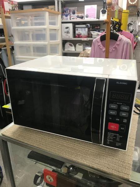 EG-FMW600