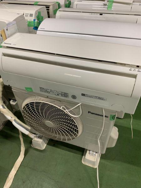 エアコン買取|都立大学駅