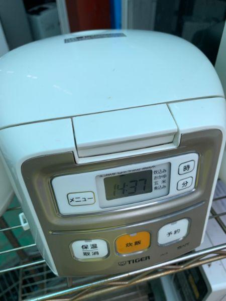 炊飯器買取|多摩川駅