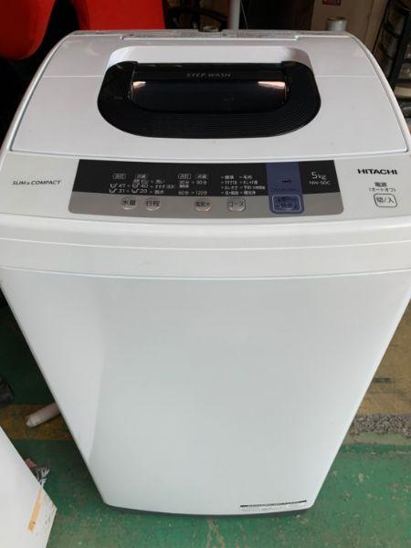 洗濯機買取 大倉山駅