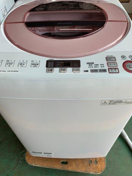 洗濯機買取 たまプラーザ駅