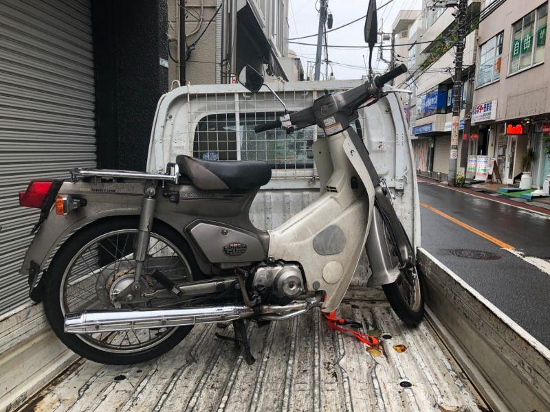 放置原付バイク無料回収 東白楽駅