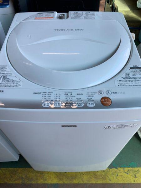 洗濯機買取|市が尾駅