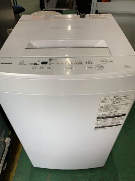 TOSHIBA 東芝 AW-45M5 全自動電気洗濯機 4.5kg