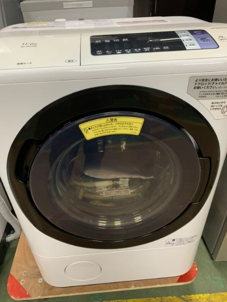 日立 HITACHI ドラム式洗濯乾燥機 BD-NV110AR