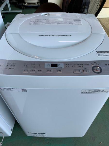SHARP シャープ ES-GE6B-W 縦型 全自動洗濯機