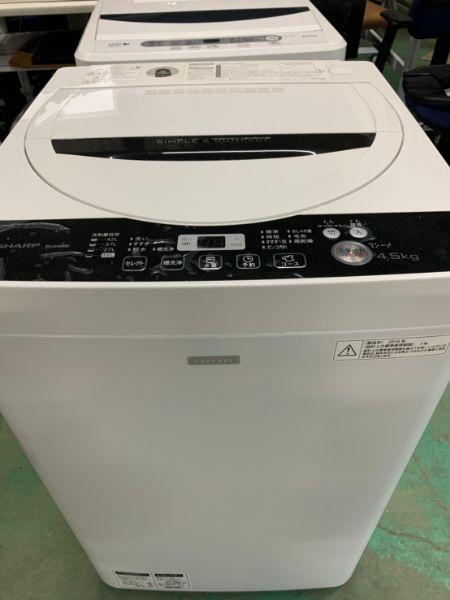 SHARP シャープ 全自動洗濯機 4.5kg ES-G45RC-W