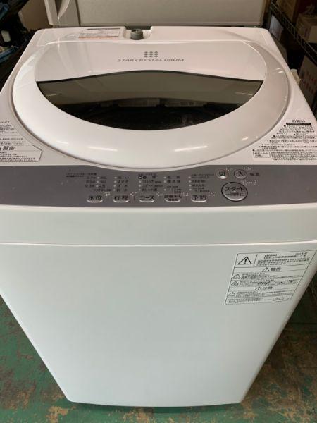 洗濯機買取|麻生区