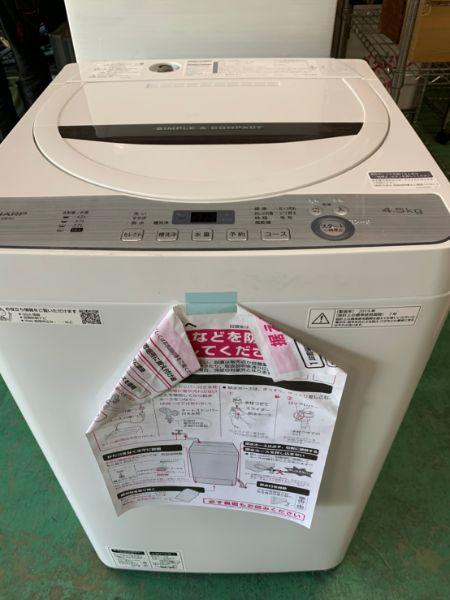 洗濯機買取|中原区