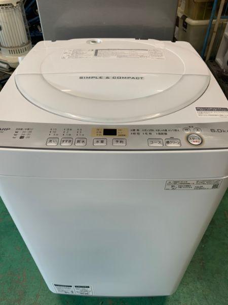 洗濯機買取|品川区