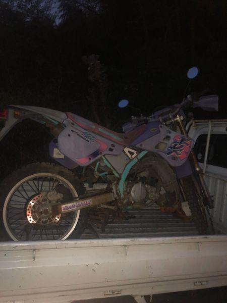 放置原付バイク無料回収|鶴見区