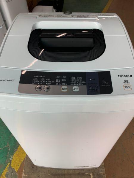 日立 HITACHI 全自動洗濯機 NW-5WR