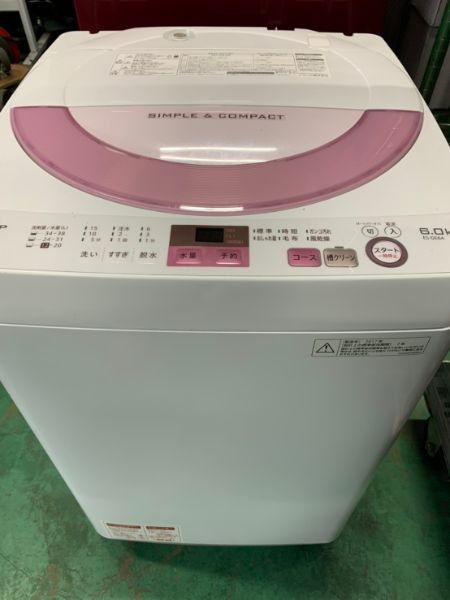 SHARP シャープ 全自動洗濯機 6.0kg ES-GE6A-P