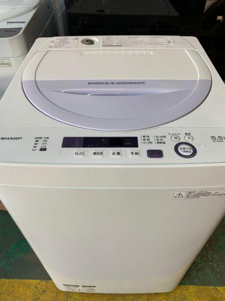 洗濯機買取|幸区