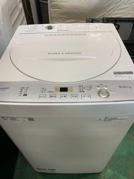 洗濯機買取|宮前区