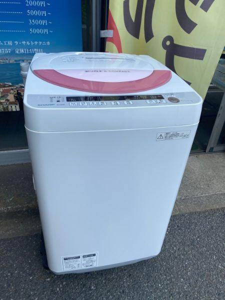 洗濯機買取|港北区