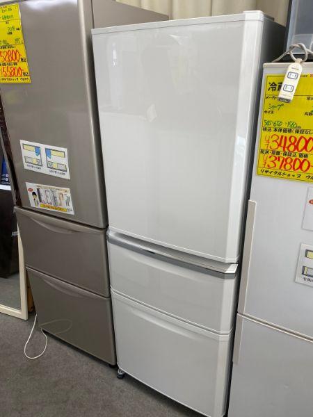 冷蔵庫買取|鶴見区
