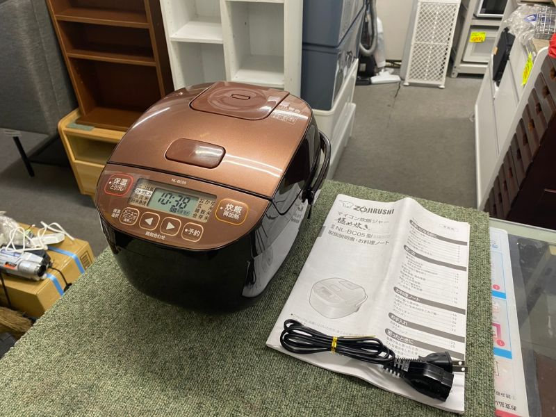 炊飯器買取|川崎区