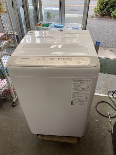 洗濯機買取|高津区