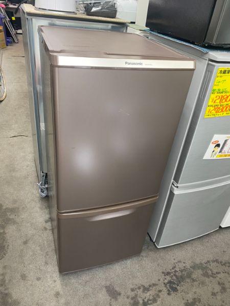 冷蔵庫買取|青葉区