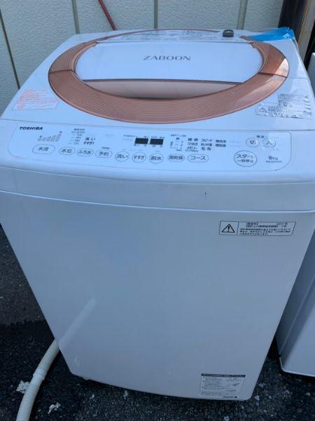洗濯機買取|世田谷区