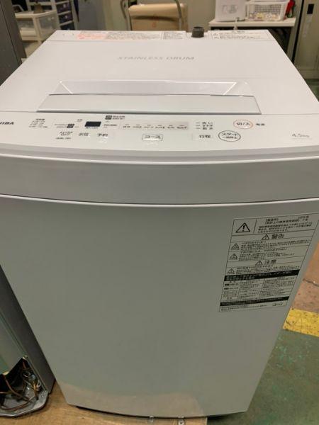 洗濯機買取| 世田谷区
