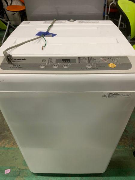 洗濯機買取| 川崎区