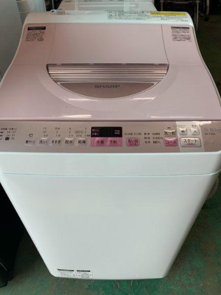 SHARP ES-TX5A-P 電気洗濯乾燥機