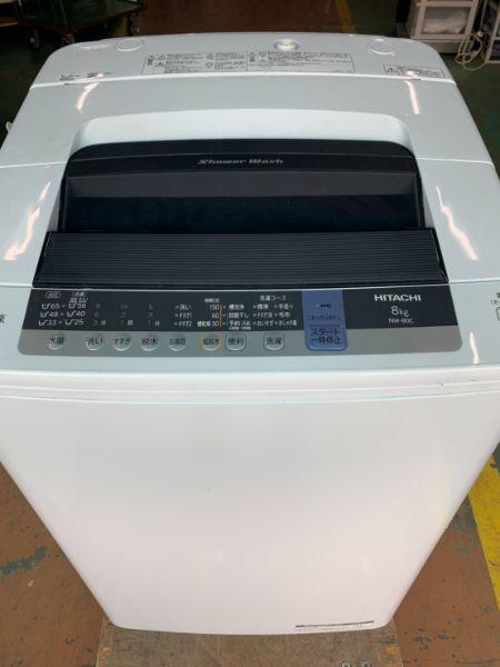 日立  HITACHI 全自動電気洗濯機 白い約束 NW-80C-W