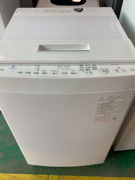 洗濯機買取|神奈川区