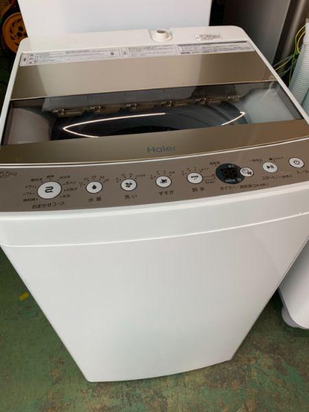 洗濯機買取|目黒区